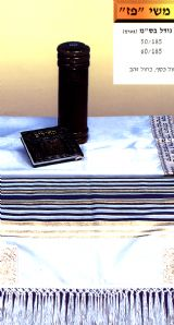 Tallit model - Paz,To enlarge, click here