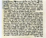 An example of Kosher writing of Mezuzha.To enlarge, click here