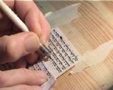 Writing Mezuzah
