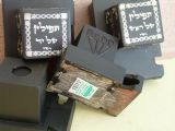 Tefillin cubes with Mehadrin confirmation
