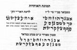 Different styles of letters for Mezuzot and Torah
