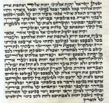 Meticulous Superior Mezuzah Writing- Click to enlarge.
