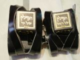 Tefillin protected in the cubes